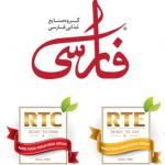 گروه صنایع غذایی فارسی